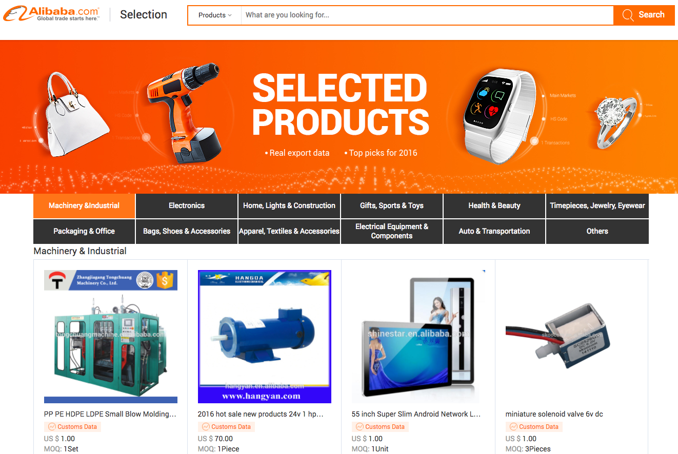 Screenshot showing alibaba.com